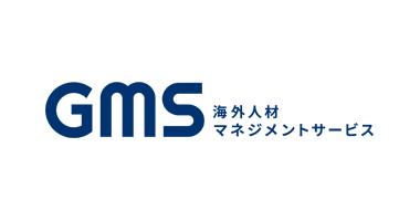 海外人材マネジメントGMS「ライフサポート」